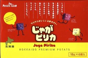 【送料無料】カルビー【幻のお菓子】じゃがピリカ 他出品同梱可/ジャガぽっくる 108g 1380