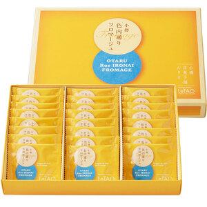 △ルタオ 【幻のお菓子】 小樽色内通り フロマージュ(36枚入)