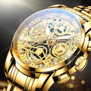【新品1円~】※限定1品【最新メンズクォーツ腕時計】KM51057 海外ブランド高級ウォッチ 【最安】ビジネス ファッション 人気 精密