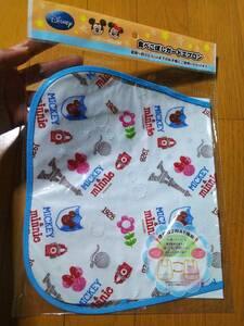ミッキーマウス&ミニーマウス ミッキー&ミニー 2WAY機能 食べこぼし ガードエプロン 食べこぼしガード付き お食事エプロン 水色 新品