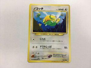 I199【ポケモン カード】 ノコッチ インフォメーションパックおまけ 旧裏面 プロモ 即決