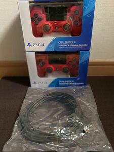 PS4 純正ワイヤレスコントローラー マグマレッド2個 充電コード付