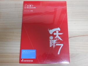ジャストシステム JUSTSYSTEM 文書作成ソフト「一太郎7 R1.0」(Windows95対応版)プレインストール版 (未開封品:現状渡し)