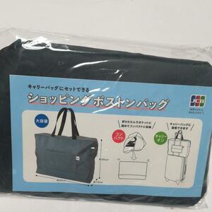 エコバッグ トートバッグ 鞄 バッグ エコバ かばん バッグ カバン キャリーオンバッグ トラベルバッグ JCB 灰色 グレー エコバッグ