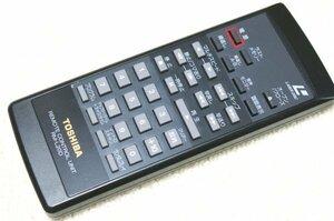 ((送料無料) 希少 リモコン 東芝 / TOSHIBA / LASER DISC / レーザーディスク用リモコン / RM-L20D 中古リモコン 動作OK