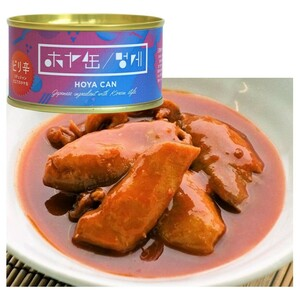 「めちゃ美味」 宮城県産ホヤビリ辛煮 木の屋石巻水産 缶詰 熟缶 缶熟
