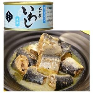 「めちゃ美味」 いわし水煮 木の屋石巻水産 缶詰 熟缶 缶熟