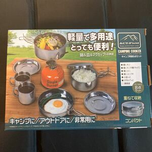 camping cooker CAMPING COOKER キャンプ用鍋8点セット 新品 未使用