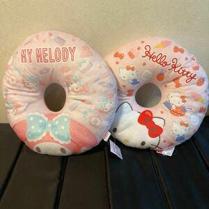 サンリオ ハローキティ マイメロディ リングクッション ドーナツクッション 2種セッ新品 未使用