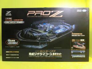 送料無料◆美品◆東京マルイ◆PRO Z 完成ジオラマコース基本セット【PZ3-001】1/220 Zゲージ ジオラマ 鉄道模型 プロゼット