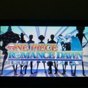 ワンピース romance down psp ソフト