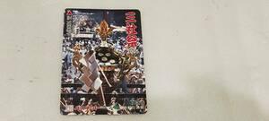 1円~ 東京都交通局 パスネット1000円 三社祭 2005年 未使用品 47867