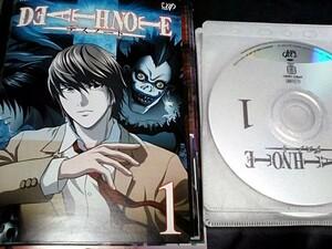 DVD レンタル落ち ケースなし デスノート