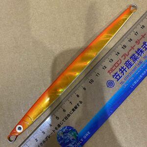 334 ザウルス ヒラジグラ ロング 130g 人気色 メタルジグ ジギング ソルト ルアー 同梱可