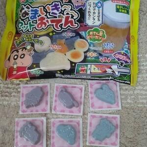 クレヨンしんちゃんセット