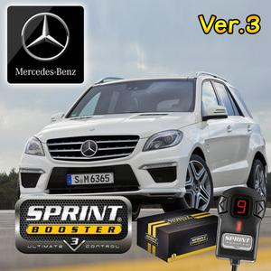 ベンツ Mクラス W166 SPRINT BOOSTER スプリントブースター ML350 ML350BlueTEC ML63 RSBD452 Ver.3 新品 即日発送