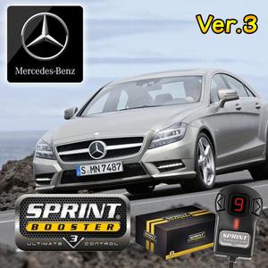 ベンツ CLSクラス W218 W257 SPRINT BOOSTER スプリントブースター CLS350 CLS550 CLS63 RSBD452 Ver.3 新品 即日発送