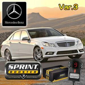 ベンツ Eクラス W213 C238 A238 SPRINT BOOSTER スプリントブースター E200 E220d E250 E400_4MATIC RSBD452 Ver.3 新品 即日発送