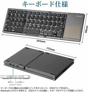 キーボード 折りたたみ式 タッチパッド搭載 USB充電 静音設計 軽量