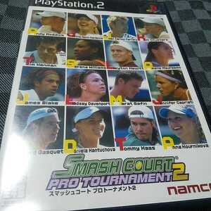 PS2【スマッシュコートプロトーナメント2】ナムコ [送料無料]返金保証あり