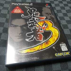 PS2【鬼武者3】2004年カプコン ※暴力・グロテスクシーンあり [送料無料]返金保証あり