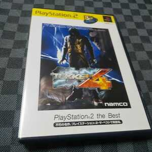 PS2【鉄拳4】ナムコ [送料無料]返金保証あり