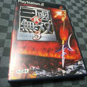 PS2【真・三國無双3】2003年光栄 [送料無料]返金保証あり