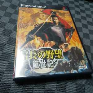 PS2【信長の野望/嵐世記】2001年光栄 [送料無料]返金保証あり