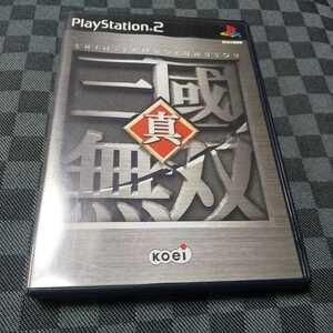 PS2【真・戦国無双】2001年光栄 【送料無料】返金保証あり