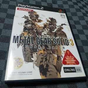 PS2【メタルギアソリッド3/スネークイーター】2004年コナミ [送料無料]返金保証あり