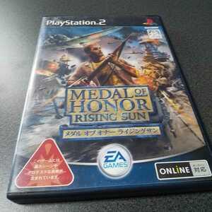 PS2【メダルオブオナー/ライジングサン2】2003年EAゲームズ ※暴力・グロテスクシーンあり 対象年齢15歳以上 送料無料 返金保証あり