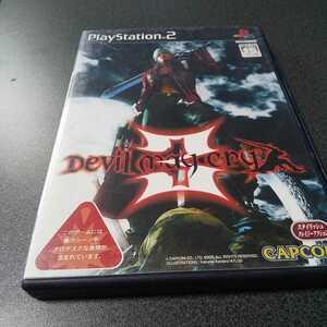 PS2【デビルメイクライ3】2005年カプコン ※暴力・グロテスクシーンあり 対象年齢15歳以上 [送料無料]返金保証あり