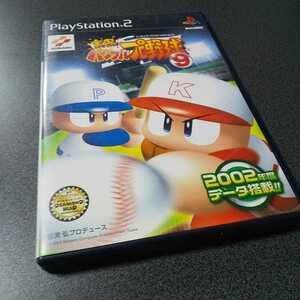PS2【実況パワフルプロ野球9】2002年コナミ ※解説書なし [返金保証あり]送料無料