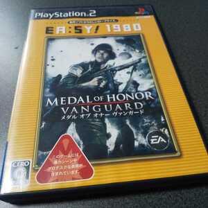 PS2【メダルオブオナー/ヴァンガード】2007年EAゲームズ ※暴力・グロテスクシーンあり 対象年齢15歳以上 [送料無料]返金保証あり