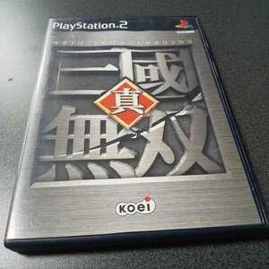 PS2【真・三國無双】2000年光栄 [送料無料]返金保証あり