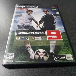 PS2【ワールドサッカー/ウイニングイレブン9】2004年コナミ ※解説書なし [送料無料]返金保証あり