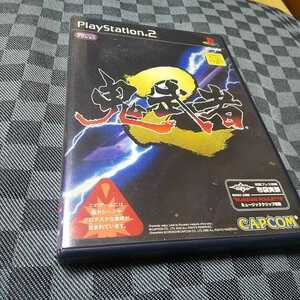 PS2【鬼武者2】2002年カプコン ※暴力・グロテスクシーンあり [送料無料]返金保証あり