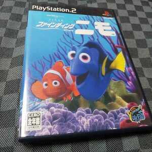 PS2【ファインディング・ニモ】2003年 [送料無料]返金保証あり