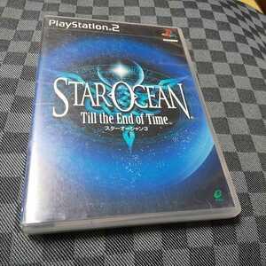 PS2【スターオーシャン/Till the End of Time】2002年エニックス [送料無料]返金保証あり