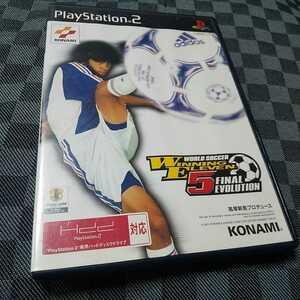 PS2【ワールドサッカー/ウイニングイレブン5ファイナルエボリューション】2001年コナミ [送料無料]返金保証あり