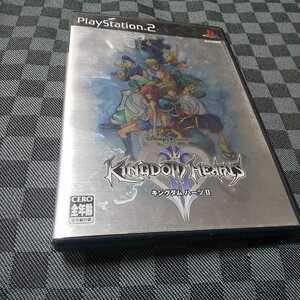 PS2【キングダムハーツ2】2005年スクウェア・エニックス ※解説書なし [送料無料]返金保証あり