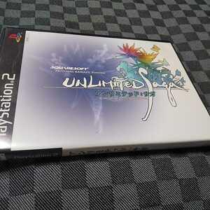 PS2【アンリミテッド:サガ】2002年スクウェア [送料無料]返金保証あり