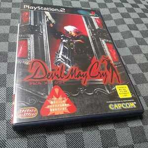 PS2【デビルメイクライ】2001年カプコン ※暴力・グロテスクシーンあり[送料無料]返金保証あり