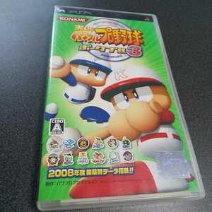 PSP【実況パワフルプロ野球ポータブル3】2008年コナミ [送料無料]返金保証あり