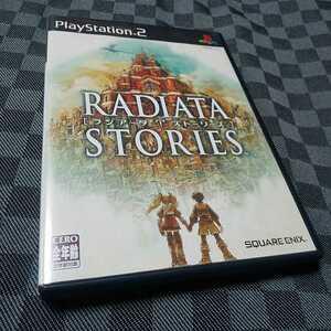 PS2【ラジアータストーリーズ】2005年スクウェア・エニックス ※解説書なし[送料無料]返金保証あり