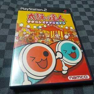 PS2【太鼓の達人/タタコンでドドンがドン】2002年ナムコ [送料無料]返金保証あり