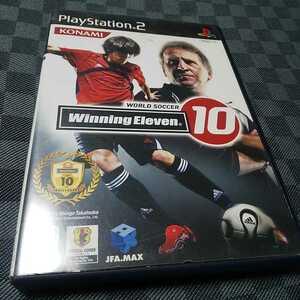 PS2【ワールドサッカー/ウイニングイレブン10】2006年コナミ [送料無料]返金保証あり