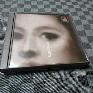 PS【赤川次郎/夜想曲】1998年ビクター [送料無料]返金保証あり