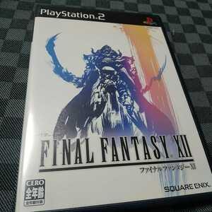 PS2【ファイナルファンタジー12】2006年スクウェア・エニックス [送料無料]返金保証あり
