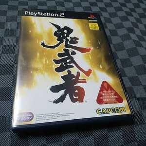 PS2【鬼武者】2001年光栄 ※暴力・グロテスクシーンあり [送料無料]返金保証あり